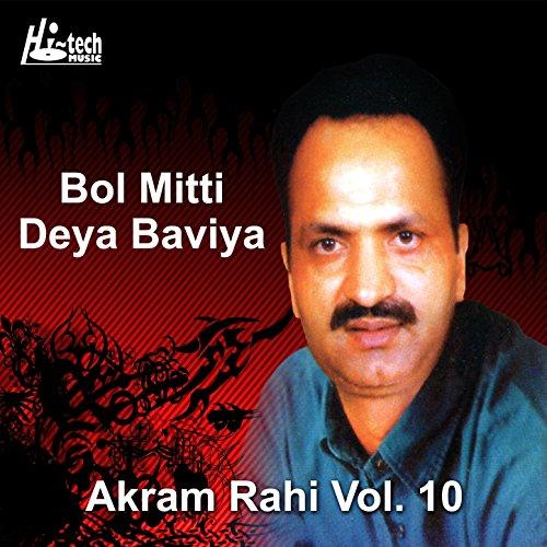 Tu Lare Londi Rahi Song Mp3: Sadey Sajna Door Thikane De Akram Rahi En Amazon Music