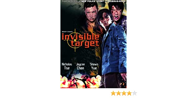 invisible target tamil dubbed movie free download