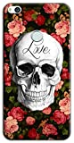 Mixroom - Cover Custodia Case in TPU Silicone Morbida per Huawei Ascend P8 Lite 2017 M573 Teschio Love