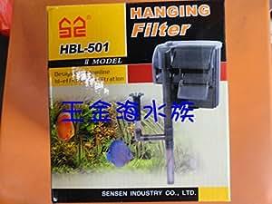 Dense filtre cascade HBL-501 réservoir Crevettes d'aquarium paroi du cylindre dédié (traitement du pétrole) 5W