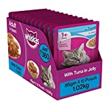 #5: Whiskas Wet Meal Adult Cat Food, Tuna in Jelly, 85g - Pack of 12