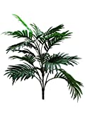 #7: Fourwalls 75cm Artificial Areca Plant with 21 Leaves