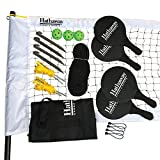 multi-court Pickleball/Paddleball aus Combo (Spiel Set