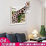 GOUZI 3D-Bodenbeläge wasserdicht Zimmer Ideen, Giraffen abnehmbare Wall Sticker für Schlafzimmer Wohnzimmer Hintergrund Wand Bad Studie Friseur