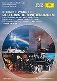 Richard Wagner : L'Anneau du Nibelungen (1990) - Coffret 7 DVD