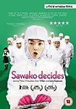 Sawako Decides [DVD]
