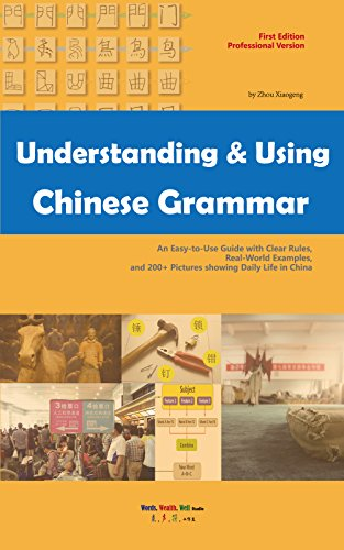 understanding-and-using-chinese-grammar-an-easy-to-use-guide-with-clear-rules-real-world-examples-an