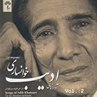 Songs of Adib Khansari, Vol. 2