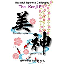 The Kanji F-L(English Edition): Beautiful Japanes Calligraphy