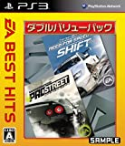 Need for Speed: Pro Street+Shift Double Value Pack (EA Best Hits)[Japanische Importspiele]