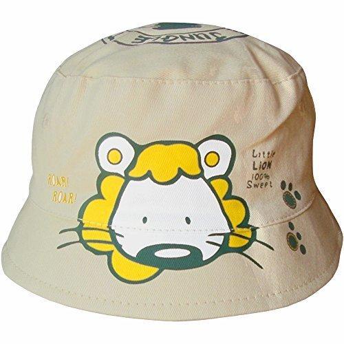 & unisexe pour bébé Lion Seau Safari Chapeau de Plage Soleil - Jaune - 6-12 mois