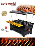 Cuteworld Barbeque Grill | Travel Essent...