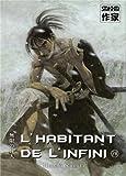 Telecharger Livres Habitant de l infini l 2eme edition Vol 28 (PDF,EPUB,MOBI) gratuits en Francaise
