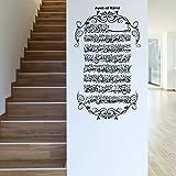 Islamische Wandtattoos - Meccastyle - Ayet-el Kürsi - A227