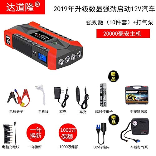 Avviatore batteria auto booster avviamento emergen Motorino Di Avviamento For Auto , Batteria Di Avviamento Di Emergenza For Auto 12 V Batteria Presa Tesoro Elettrico Antincendio Tesoro Ricarica Tesor