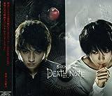 Songtexte von Kenji Kawai - SOUND of DEATH NOTE