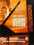 Executive Decision [DVD] [1996] by Kurt Russell