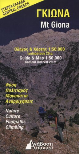 Mount Giona - Central Greece Map and Guide