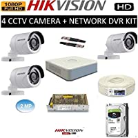 HIKVISION Full HD 2MP Cameras Combo KIT 4CH HD DVR+ 3 Bullet Cameras +1TB Hard DISC+ Wire ROLL +Supply & All Required Connectors