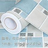 HhGold Eine einfache Küche Anti-fett Aufkleber Wandaufkleber WC Wasserfeste Selbstklebende Tapete hochtemperaturbeständige Badezimmer Fliesen-61 cm*2 m