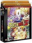 Dragon Ball Z. La Batalla De L...