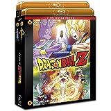 """Dragon Ball Z. La Batalla De Los Dioses Edición Extendida + La Resurrección De """"F"""""""