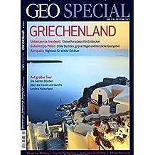 GEO Special / GEO Special mit DVD 01/2015 - Griechenland: DVD: Griechenland – Von Insel zu Insel