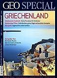 GEO Special / GEO Special mit DVD 01/2015 - Griechenland: DVD: Griechenland ? Von Insel zu Insel