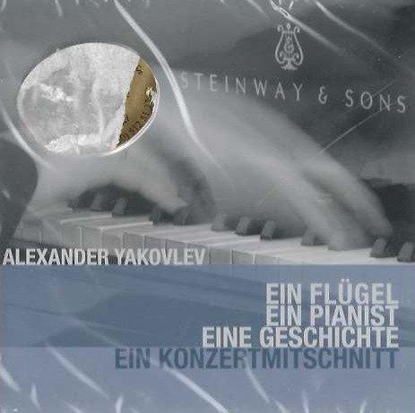 steinway-sons-ein-flugel-ein-pianist-eine-geschichte-ein-konzertmitschnitt