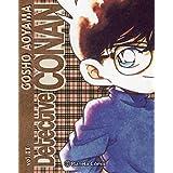 Detective Conan - Número 11, Nueva Edición (DETECTIVE CONAN NUEVA EDICION)