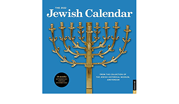Ou Calendar 2022.Buy The 2022 Jewish Calendar 16 Month 2021 2022 Wall Calendar Jewish Year 5782 Book Online At Low Prices In India The 2022 Jewish Calendar 16 Month 2021 2022 Wall Calendar Jewish Year 5782 Reviews Ratings Amazon In