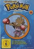 Die Welt der Pokémon - Staffel 1-3, Vol. 10