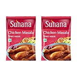 #10: Suhana Chicken Masala 200g Pouch Pack Of 2
