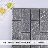 Jhyhome 10 Stücke Tapete Selbstklebende Wasserdichte Hintergrund Wand Ziegelstein Tapete 3D Wohnzimmer Schlafzimmer Schaum Aufkleber Kultur Ziegel 10 Stück cool schwarz