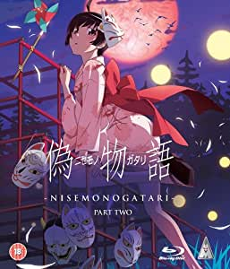 Nisemonogatari: Part Two [Blu-ray] [2012]