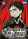 Le Requiem du Roi des roses, tome 10 par Kanno