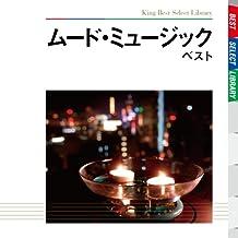 Mood Music [Reissue]