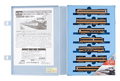7 voitures Set N Echelle A1974 Kintetsu s?rie 10000 voiture vista nouvelle peinture dans ses derni?res ann?es (japon importation)