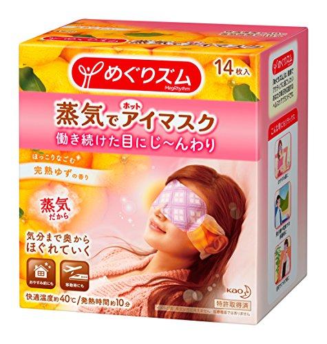 Megurhythm Kao Yazu, Dampf-Augenmaske, 14 Stück -