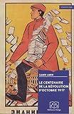 Le centenaire de la révolution d'octobre 1917