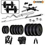 #10: Kore 30Kg Combo2-WB Home Gym & Fitness Kit