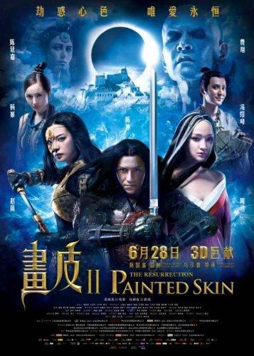 Painted Skin 2 (2012) - The Resurrection - W/ English Subtitle by ZHOU XUN - ZHAO WEI - CHEN KUN - MINI YANG - (Painted Skin 2)