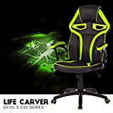 Life Carver Stylish Devil's Eye Series High Back Racing Sport Gaming Chair Executive Swivel Desk Armchair PU Leather Lumbar support Computer Office Chair(Green)