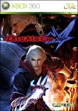 Devil May Cry 4 Bild