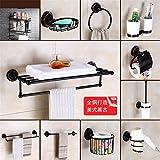 FREGHRT Schwarze Alte Handtuchhalter Handtuchhalter Kupfer EuropäIschen Retro Badezimmer Regal Badezimmer Badezimmer Hardware AnhäNger Set