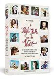 In High Heels um die Welt - 20 Weltenbummlerinnen erzählen von ihren aufregendsten. schönsten und skurrilsten Abenteuern - Ein Travelettes-Buch von Katja Hentschel (2012) Broschiert