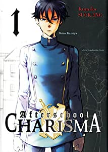 Afterschool Charisma Edition simple Tome 1