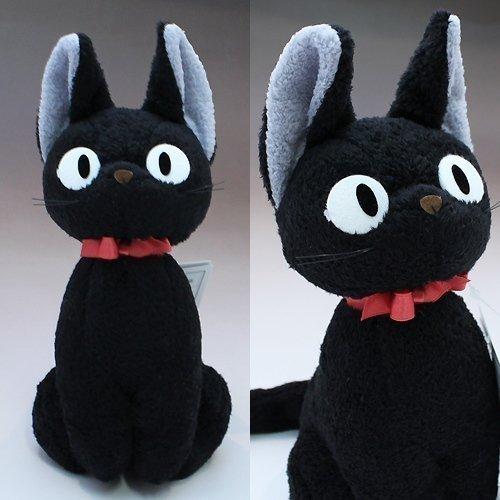 Günstige Kostüm Story Toy - Studio Ghibli Kikis kleiner Lieferservice Osumashi Gigi gefullte M 21cm