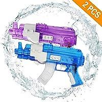 Anzmtos 2 Pack Water Pistol Super Water Machine Gun Soaker Squirt 200CC Moisture Capacity Party and Outdoor Activity Water Rifle Blaster for Kids,Water War(Random 2PCS)