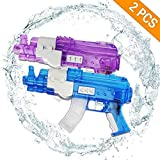 Anzmtos 2 Pack Water Pistol Super Water Machine Gun Soaker Squirt 200CC Moisture